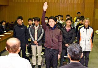 昨年より上位へ意欲 神埼・吉野ヶ里チームが県内一周駅伝結団式