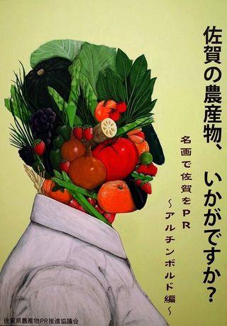 vοl.332 第29回県総文祭美術・工芸展優秀作品(敬称略)