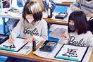 【動画】「穏」「祈」…思い一文字に 幼児から80代、神埼…