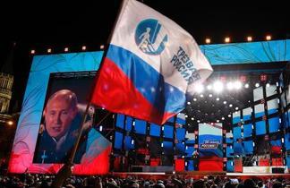 ロ大統領選、プーチン氏勝利宣言