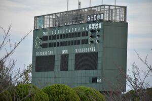 現在のみどりの森県営球場のスコアボード。LEDを使ったスクリーンに改修する=佐賀市久保田町