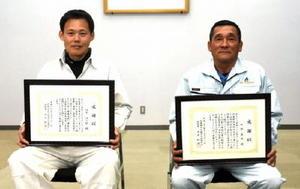 感謝状を受けた山田満治さん(右)と竹本浩一郎さん=武雄市の杵藤地区広域市町村圏組合消防本部