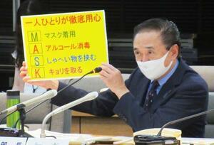神奈川県庁で開かれた新型コロナウイルスの対策会議で、感染防止対策の徹底を呼び掛ける黒岩祐治知事=7日午後