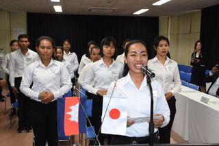 県内初 介護技能実習生 5施設 カンボジアから12人
