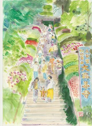 〈きやぶ百景〉大興善寺