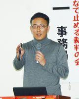 被災地の自治体職員の実態を説明した福島県平和フォーラム事務局次長の木村篤史さん=佐賀市の自治労会館