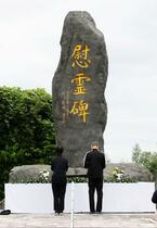 雲仙大火砕流29年、犠牲者悼む