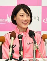 MGC優勝の前田穂南が会見