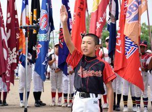 堂々と選手宣誓する三田川少年の松永大和主将=吉野ヶ里町の三田川中央公園野球場