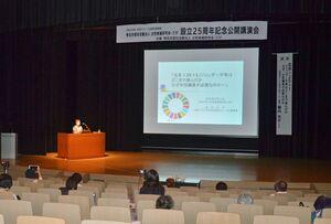 設立25周年を迎え記念講演会を開いた特定非営利活動法人「女性参画研究会・さが」=佐賀市のアバンセ