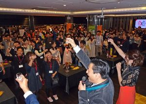 佐賀出身の若者ら約170人にふるさとの魅力を伝えたRe:サガミーティング=東京・新宿のクルーズクルーズ新宿