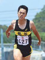 陸上男子200メートルで優勝した龍谷の池上翔=佐賀市の県総合運動場陸上競技場