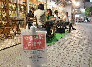 県の社会実験で、飲食店の店先に登場したテラス席=佐賀市駅南本町