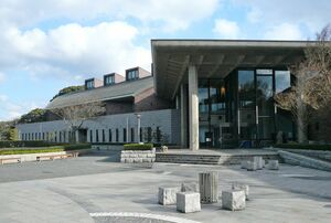 県立名護屋城博物館