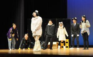 動物愛護をテーマに演じた佐賀清和高=佐賀市の東与賀文化ホール