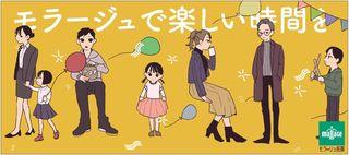 【最優秀賞(採用作品)】佐賀女子高校美術デザインコース3年 田中 温香