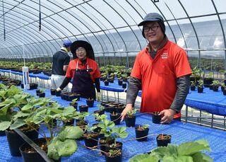 トレーニングファーム、県内4カ所 就農者増に大きな役割 地域農業の担い手を育成
