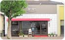 Pasteria ViVi(パステリア ビビ)
