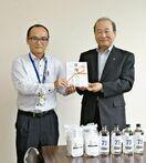 〈新型コロナ 支援の輪〉佐賀市諸富支所へ消毒液寄贈