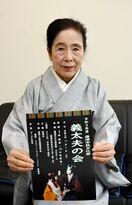 人形浄瑠璃の魅力、発信 11月7日、唐津市で「義太夫の会」