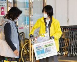 人権週間PRするチラシやグッズを配る参加者=佐賀市兵庫北のゆめタウン佐賀
