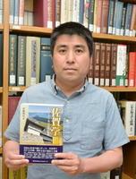 プロジェクト代表として論文を寄せた佐賀大学地域学歴史文化研究センターの伊藤昭弘准教授