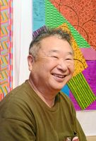 米ニューヨークで個展「日本・佐賀の染色展」を開く城島守洋さん=小城市牛津町の城島旗染工