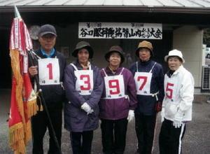 ゲートボール  第302回山内各町ゲートボール大会で優勝した永瀬チーム