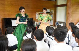 山田姉妹による澄み切った歌声が会場を包んだ=佐賀市の三瀬小学校