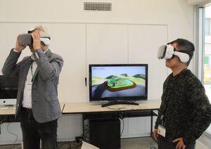 名護屋城をモチーフに佐賀大学の学生8人が制作したVR作品体験