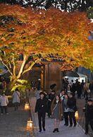 <さが・ながさき食べ歩記・スポット>大興善寺(基山町)