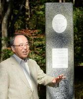 記念碑の前で思い出を語る有田町元助役の前田丈夫さん=有田町のマイセンの森