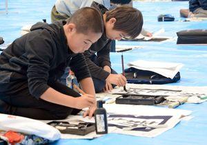 新年席書会で書き初めに挑む参加者=有田町の焱の博記念堂
