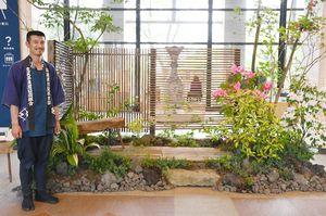 県庭園コンクールで県知事賞に輝いた徳島良平さんが手掛けた庭=県庁県民ホール