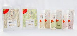 県産の酒かす、からつ茶、エミューオイルを使った久光製薬のスキンケア商品