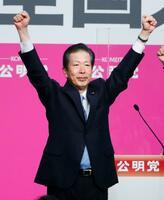 公明党の党大会で代表に選出され、両手を上げる山口代表=27日午後、東京都内のホテル