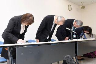 社会福祉士が2755万円着服 刑…
