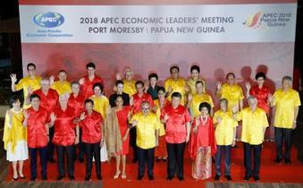 APEC、米中攻防激化