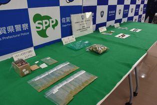 佐賀空港でコカ葉摘発 密輸容疑で…
