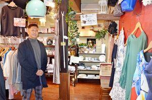 前身の古着店「センヤイチバ」から「BELINDA(ベリンダ)」に店名を変え、リニューアルオープンした。店内には春物衣類のほか、雑貨も並ぶ=佐賀市本庄町の同店