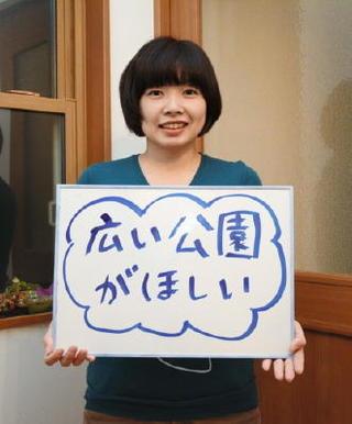 =候補者へ=(8) 自営業 吉丸マチ子さん(37)