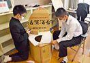 【動画】災害の備え授業で体験 川副中生徒が避難所設営