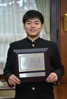 表彰を受けた佐賀北高3年の小野颯真さん