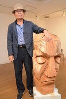 人間の喜怒哀楽、多様な素材で 韓国の彫刻家・朴さん個展 まちの話題 ...