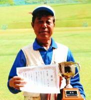 サンゴルフGG10月例会 個人の部優勝の前田清さん
