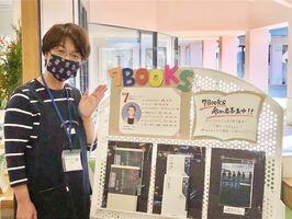 当館では市民プロデュースの企画展示リレー「7BOOKS」を始めました。あなたの好きな本をお薦めしてください!