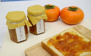 大賞に選ばれた奈良県の「柿バター」