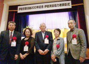 伊能測量協力者の子孫として感謝状を受け取った左から川浪富士夫さん、岩橋伊津子さん、中島惇さんと妻米子さん、中村良紀さん=東京都千代田区の学士会館