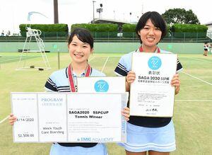 テニス女子ダブルスで優勝した佐賀西の林愛莉(左)、横尾真希組。林はシングルスも制し、二冠を達成した=SAGAサンライズパーク庭球場