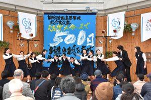 多彩なステージが披露された2019さが総文開催500日前イベント=佐賀市呉服元町の656広場